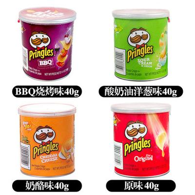 Pringles 40gr